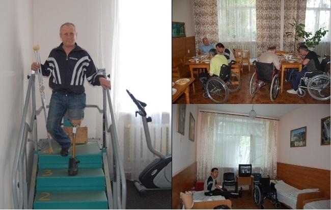 Стационарное отделение Винницкого КЭПОП